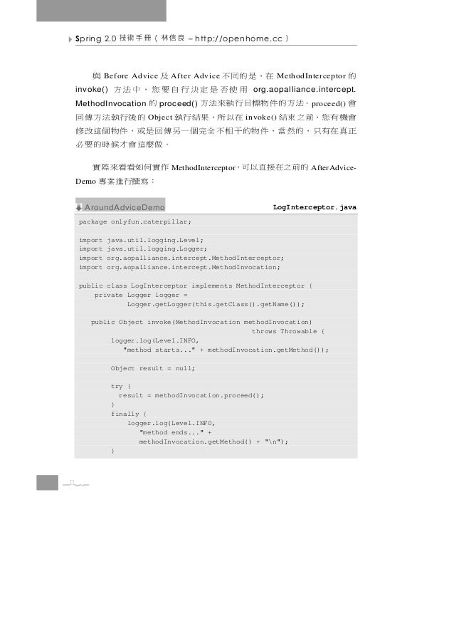 Spring 2.0   良信林(冊手術技           – http://openhome.cc        )           在,是的同不           Before Advice及             與     ...