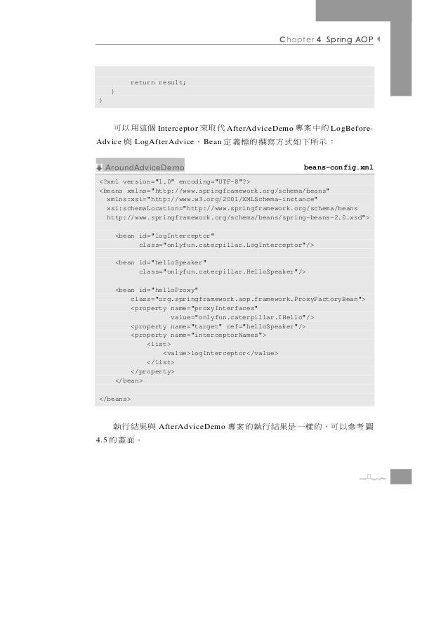 Chapter 4 Spring AOP             return result;      }}      個這用以可         Interceptor 的中案專        代取來                    ...