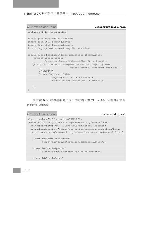 Spring 2.0   良信林(冊手術技        – http://openhome.cc     )      ThrowAdviceDemo                                SomeThrowAdvic...