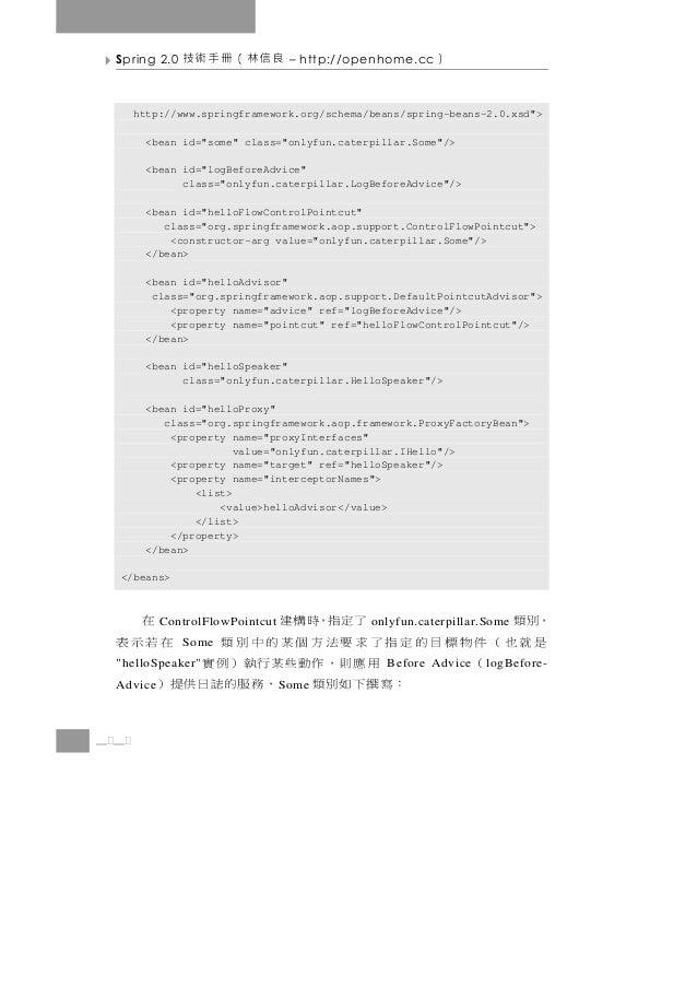 Spring 2.0   良信林(冊手術技           – http://openhome.cc   )      http://www.springframework.org/schema/beans/spring-beans-2.0...