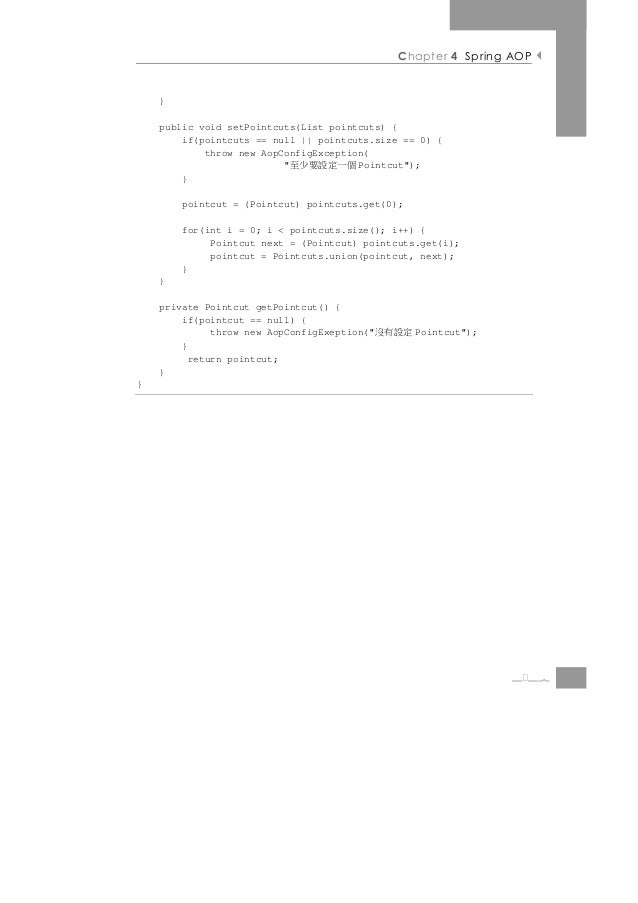 Chapter 4 Spring AOP    }    public void setPointcuts(List pointcuts) {        if(pointcuts == null    pointcuts.size == 0...
