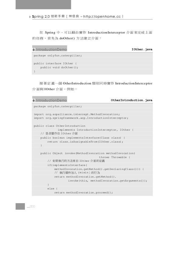 Spring 2.0   良信林(冊手術技        – http://openhome.cc   )        作實由藉以可,中           Spring  在                IntroductionInter...