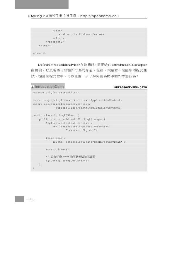 Spring 2.0   良信林(冊手術技         – http://openhome.cc   )                  <list>                      <value>otherAdvisor</v...