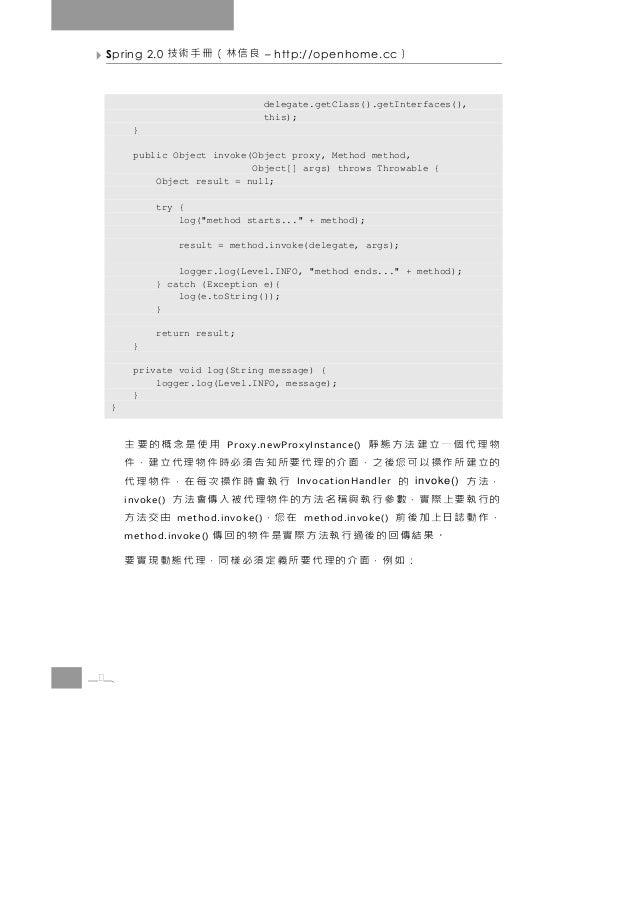 Spring 2.0     良信林(冊手術技          – http://openhome.cc     )                                   delegate.getClass().getInter...