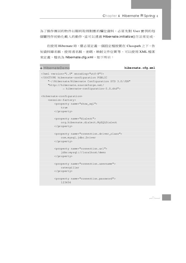 Chapter 6 Hibernate        與   Spring每的例實 對先須必 ,料資位 欄的應對得取 利順以件 物的回傳作操 了為                     User。成完來法方                過透...