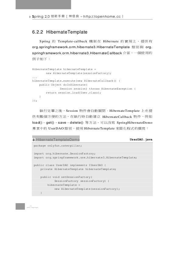 Spring 2.0     良信林(冊手術技           – http://openhome.cc       ) 6.2.2 HibernateTemplate       Spring   的   Template-callbac...
