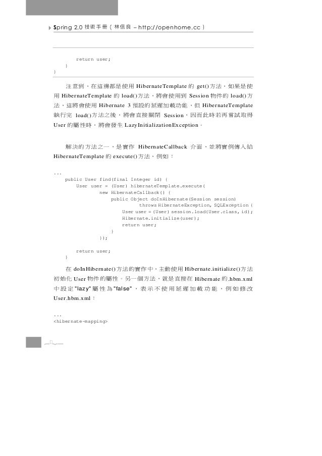 Spring 2.0    良信林(冊手術技              – http://openhome.cc       )           return user;       } }                         ...