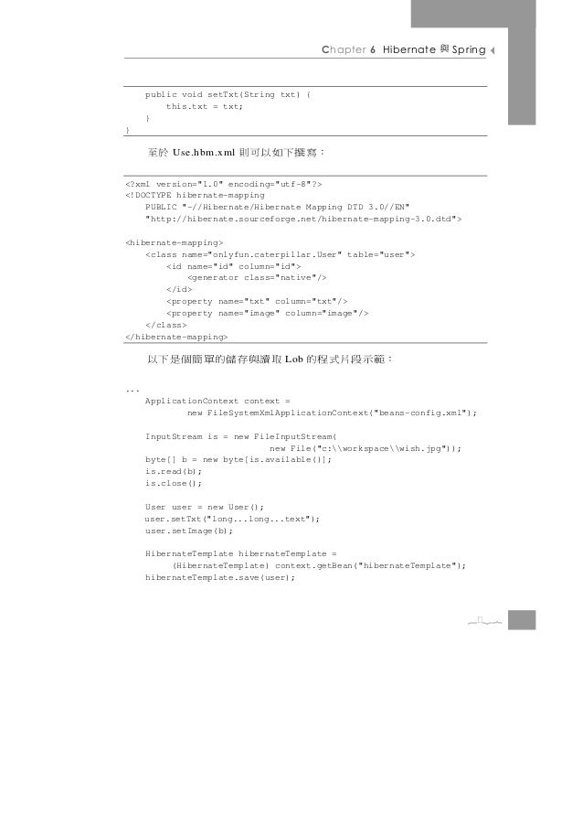 Chapter 6 Hibernate   與   Spring      public void setTxt(String txt) {          this.txt = txt;      }}      於至   Use.hbm....