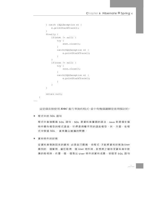 Chapter 6 Hibernate   與   Spring           } catch (SQLException e) {               e.printStackTrace();           }      ...