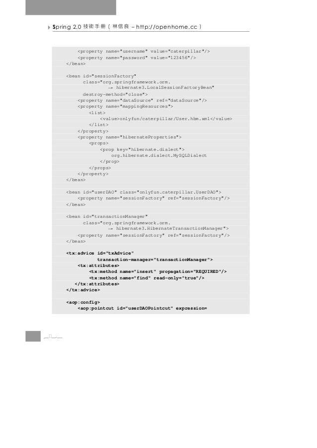 "Spring 2.0   良信林(冊手術技        – http://openhome.cc   )           <property name=""username"" value=""caterpillar""/>           ..."