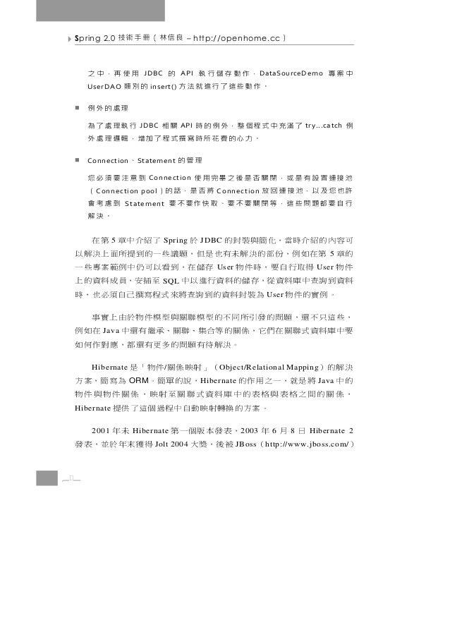 6 4)h ttp://www.jboss.com/                  ( 被 後, 獎 大  JBoss                 Jolt 2004                                   ...