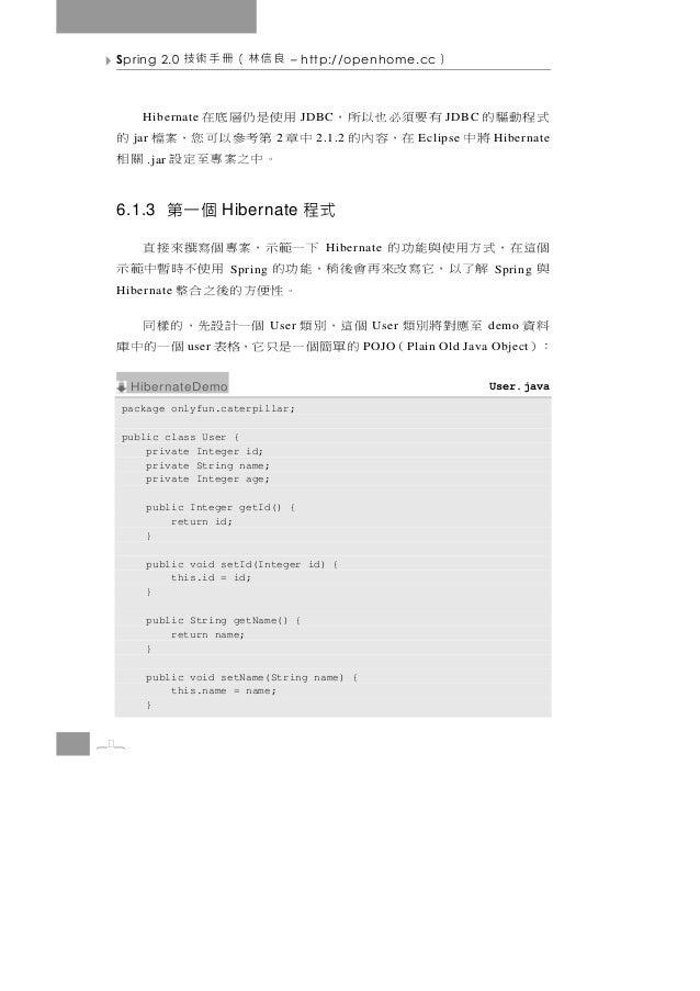 Spring 2.0   良信林(冊手術技            – http://openhome.cc    )  式程動驅的  有 要 須 必 也 以 所, 用 使 是 仍 層 底 在       Hibernate           ...