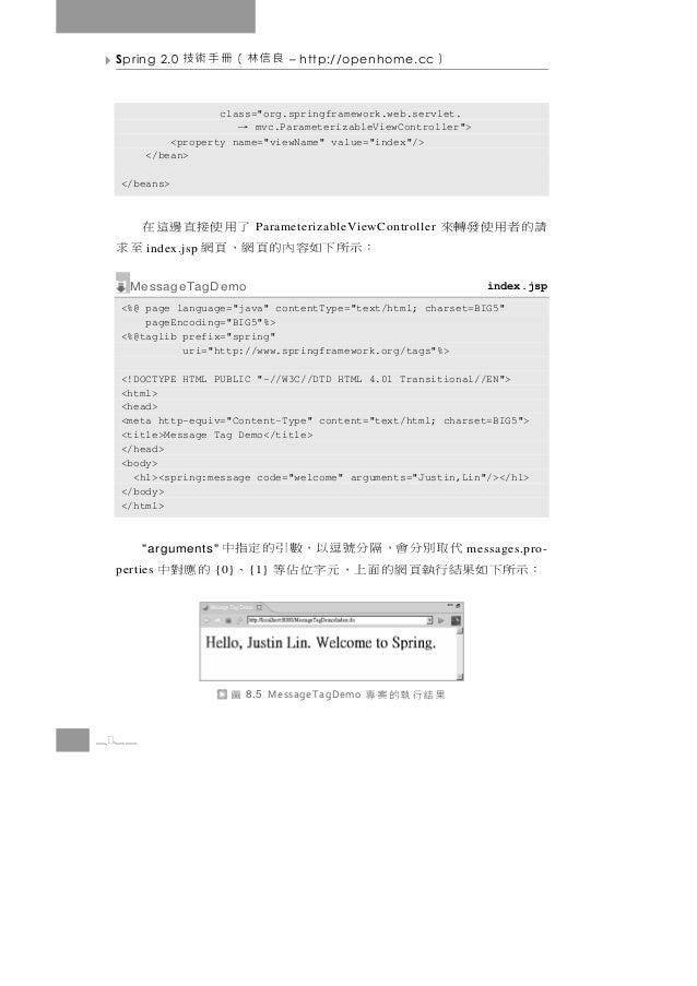 "Spring 2.0   良信林(冊手術技              – http://openhome.cc   )                   class=""org.springframework.web.servlet.     ..."