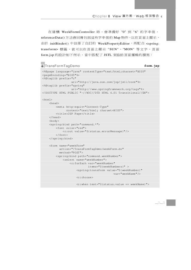 "Chapter 8 View      、案方層     W eb   合整架框,值串字的 到 好備準會,時             WeekFormController              構建在  ""0""   ""6"",示顯上面頁在以,..."