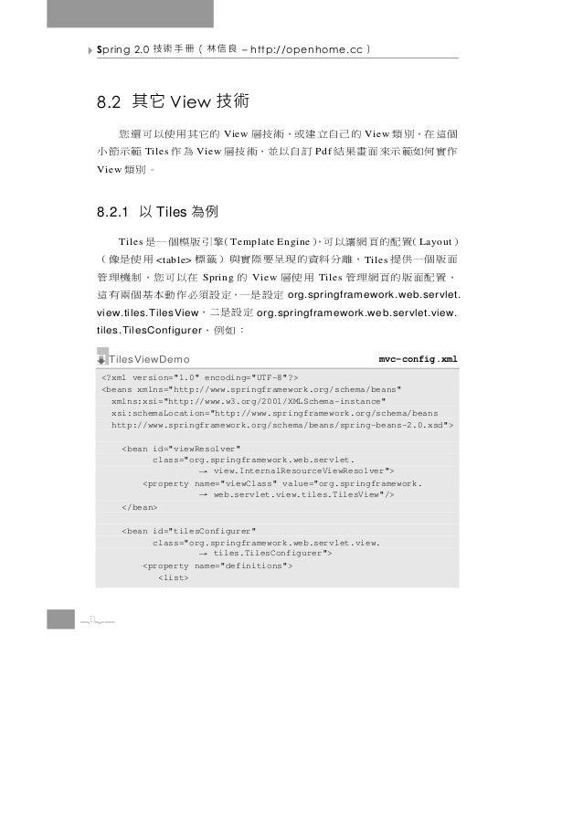 Spring 2.0     良信林(冊手術技             – http://openhome.cc     ) 8.2 其它 View 技術 個這在,別類 的己自立建或,術技層 的它其用使以可還您      View       ...