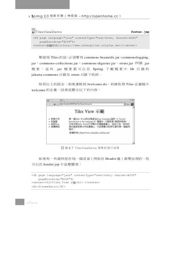 Spring 2.0   良信林(冊手術技            – http://openhome.cc        )   TilesViewDemo                                            ...