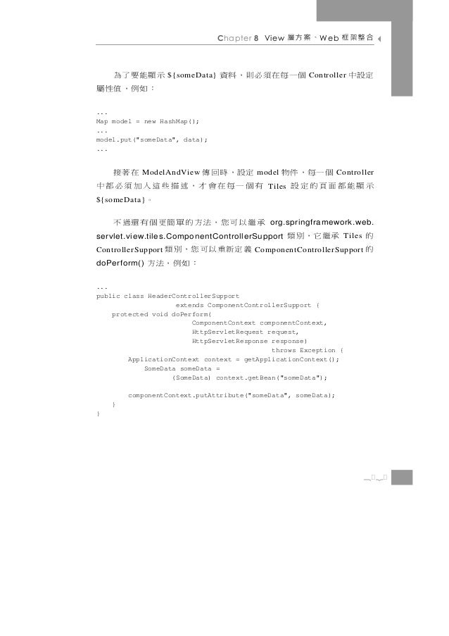 Chapter 8 View    、案方層   W eb   合整架框示顯能要了為              ${someData}   個一每在須必則,料資          Controller   定設中 :如例,值性屬...Map m...