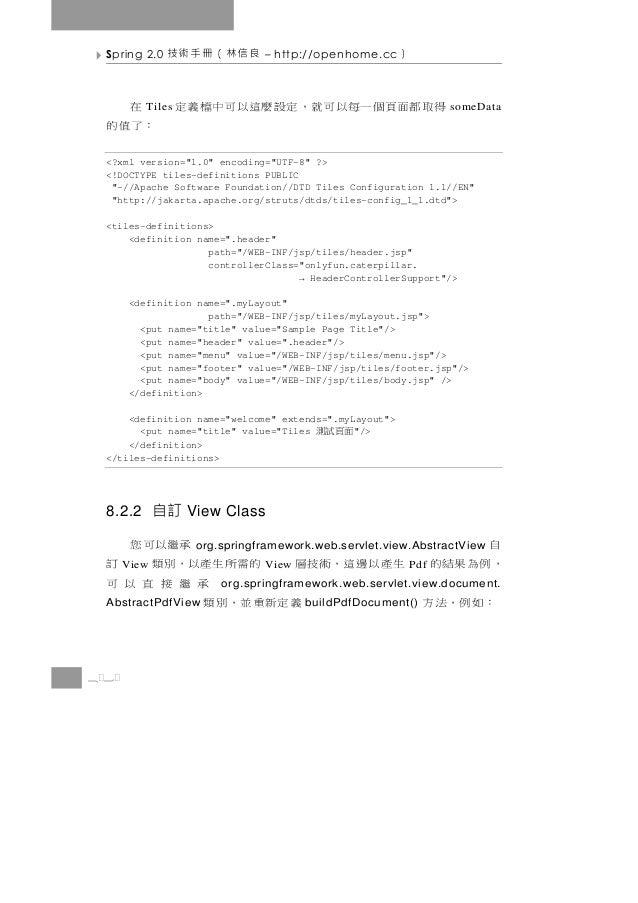 Spring 2.0   良信林(冊手術技         – http://openhome.cc    )   在      Tiles   得 取 都 面 頁個一 每 以 可 就 , 定 設 麼 這 以 可 中 檔 義 定     som...