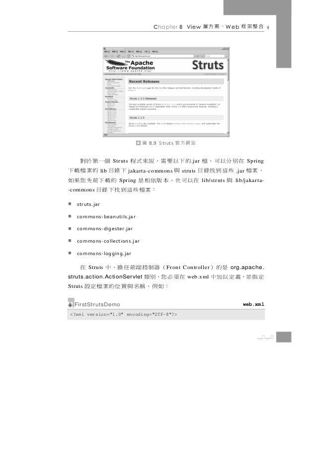 Chapter 8 View           、案方層         W eb   合整架框                                   圖   8.9 Struts   站網方官   在別分以可,檔 的下以要需,...