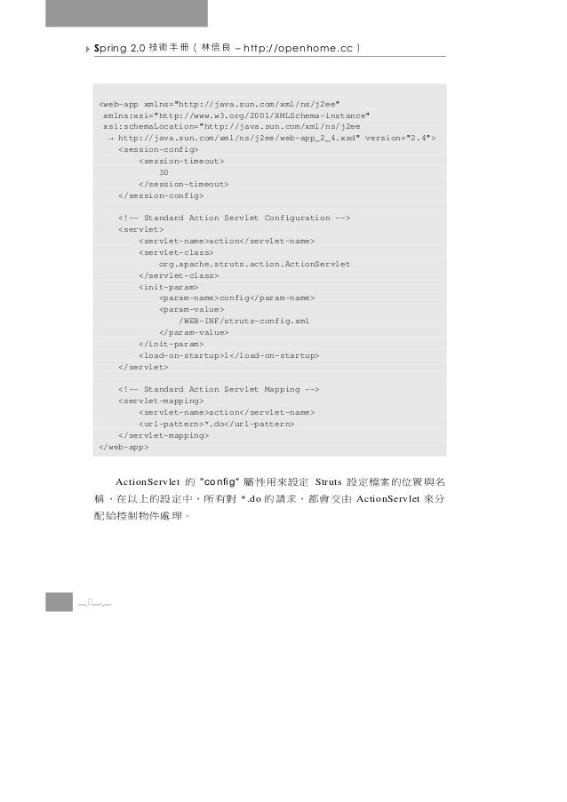 "Spring 2.0   良信林(冊手術技        – http://openhome.cc      )  <web-app xmlns=""http://java.sun.com/xml/ns/j2ee""   xmlns:xsi=""ht..."
