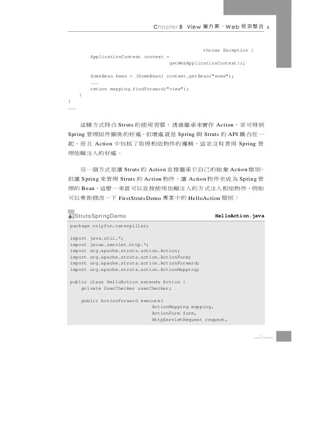 Chapter 8 View     、案方層     W eb   合整架框                                                       throws Exception {          ...