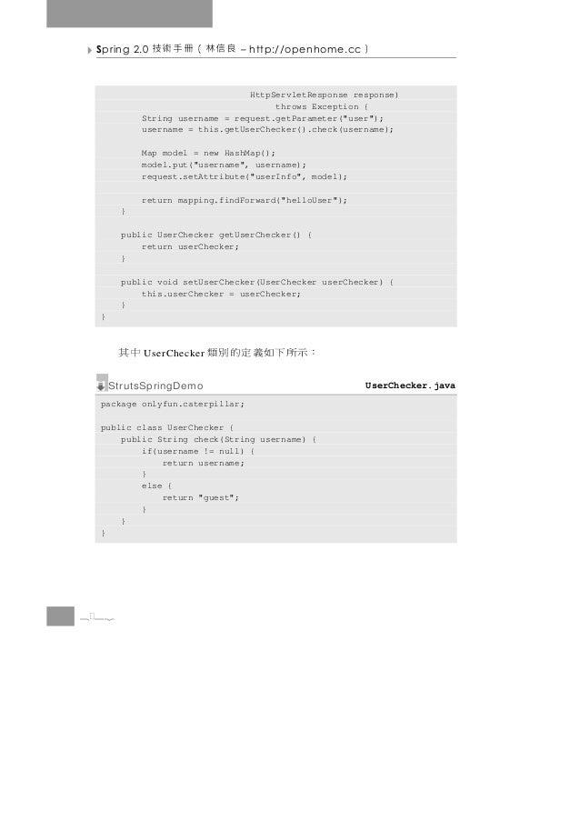 Spring 2.0   良信林(冊手術技         – http://openhome.cc    )                                 HttpServletResponse response)     ...