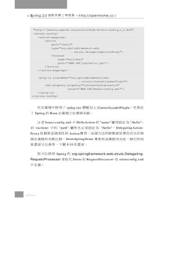 "Spring 2.0   良信林(冊手術技             – http://openhome.cc      )   ""http://jakarta.apache.org/struts/dtds/struts-config_1_2.d..."