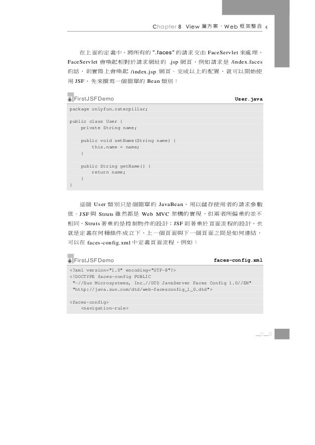 "Chapter 8 View   、案方層   W eb    合整架框         由交求請的    的有所將,中義定的面上在        "".faces""          FaceServlet   ,理處來     是求請如例,頁..."
