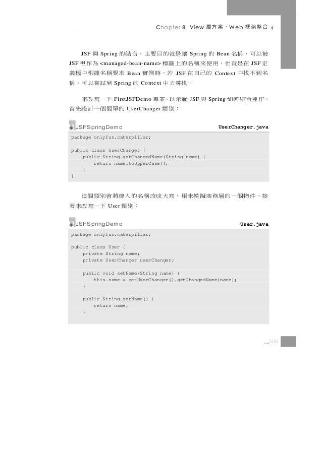 Spring 2.0 技術手冊第八章 - View 層方案、Web 框架整合