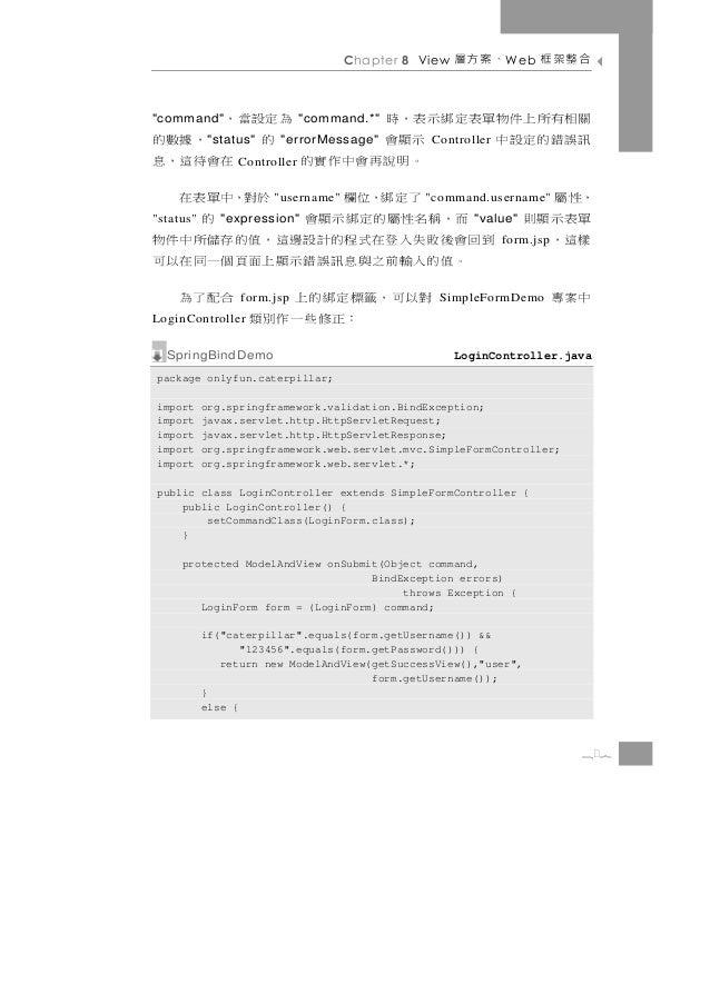 """Chapter 8 View   、案方層   W eb   合整架框關相有 所 上 件 物 單 表 定 綁 示 表 , 時""""command""""                              為定設當,                ..."""
