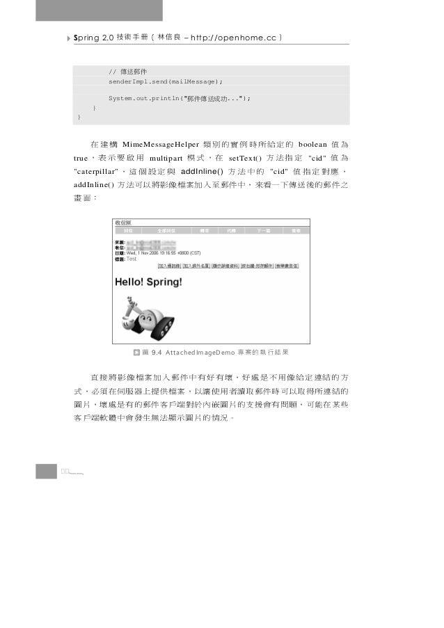 18             。 況 情 的 片 圖 示 顯 法無生 發 會 中 體 軟 端 戶 客些某在能可,題問有會援支的片圖嵌內於對端戶客件郵的有是處壞,片圖的結連所得取以可時件郵取讀者用使讓以,案檔供提上器服伺在須必,式方的結連定給像用...