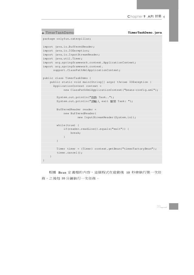 Chapter 9 API   裝封    TimerTaskDemo                                   TimerTaskDemo.javapackage onlyfun.caterpillar;import...