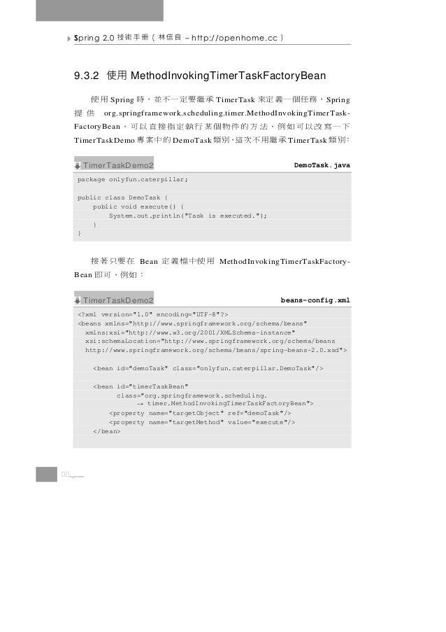Spring 2.0   良信林(冊手術技         – http://openhome.cc     )9.3.2 使用 MethodInvokingTimerTaskFactoryBean用使         Spring   承 繼...
