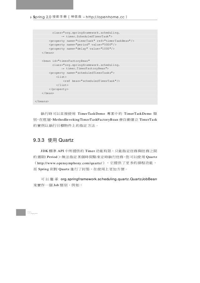 "Spring 2.0    良信林(冊手術技          – http://openhome.cc   )             class=""org.springframework.scheduling.               ..."