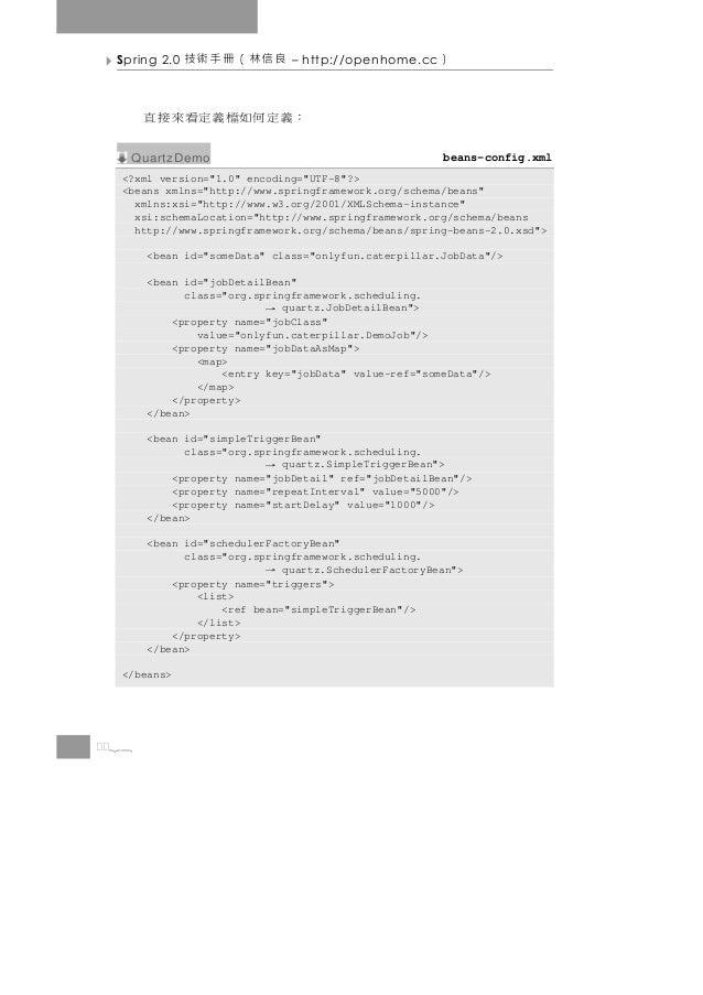 Spring 2.0   良信林(冊手術技       – http://openhome.cc    )     : 義定何 如 檔 義 定 看 來 接 直  QuartzDemo                               ...