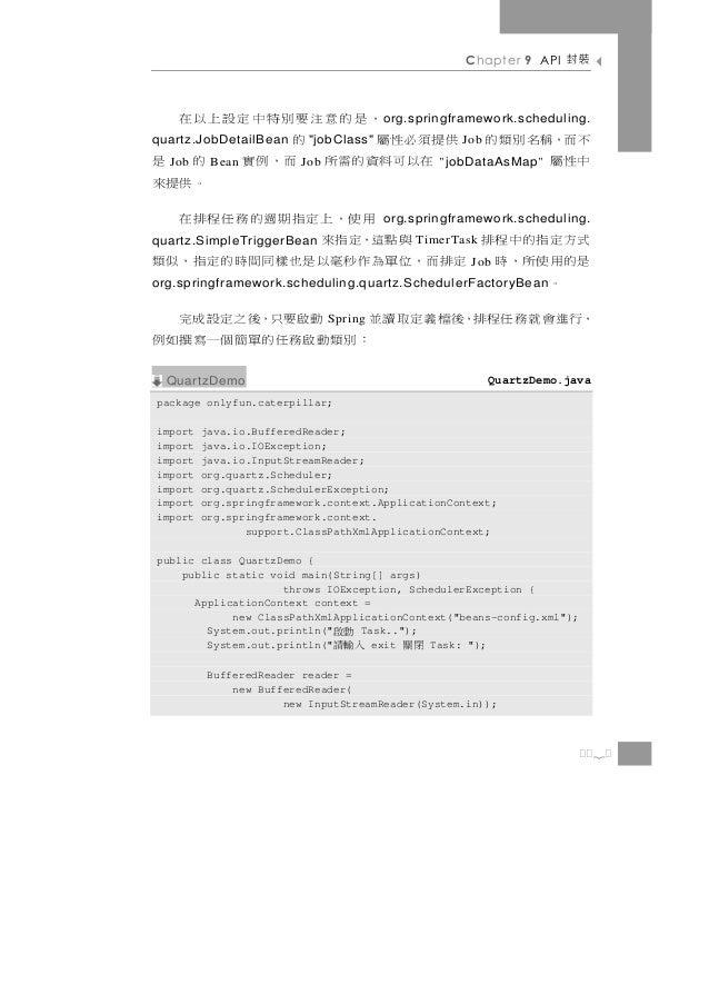 Chapter 9 API    裝封                        ,是的意注要別特中定設上以在 o rg.springframework.scheduling.不而,稱名別類的 供提須必性屬quartz.JobDetailB...