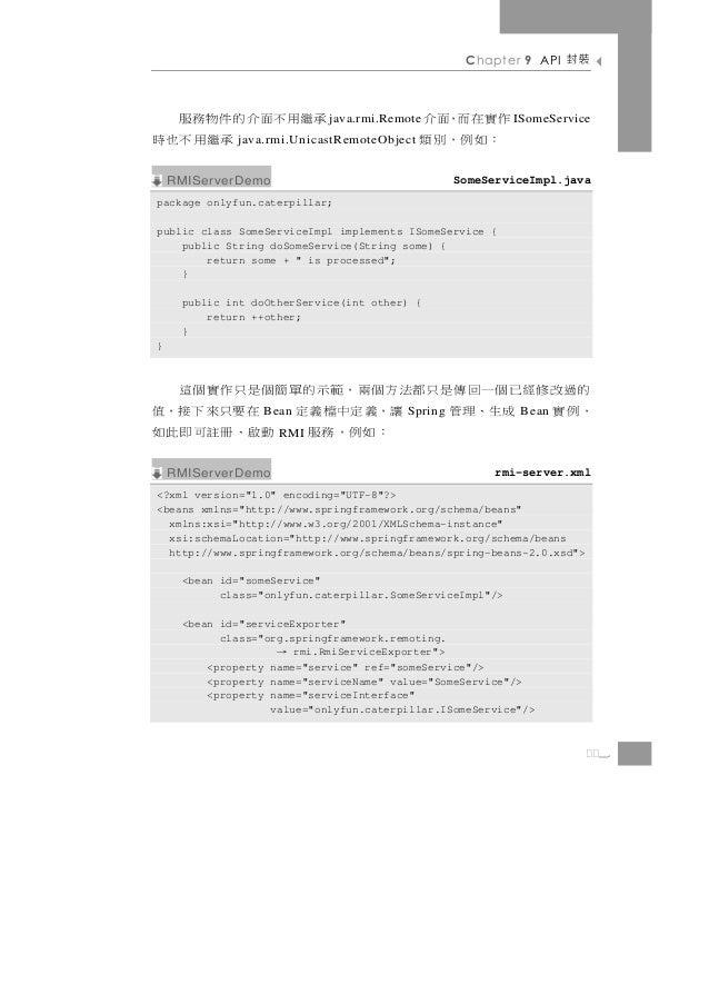 Chapter 9 API   裝封承繼用 不面介的件物 務服               j ava.rmi.Remote作實在而,面介        I SomeService        承繼用不也時             java....