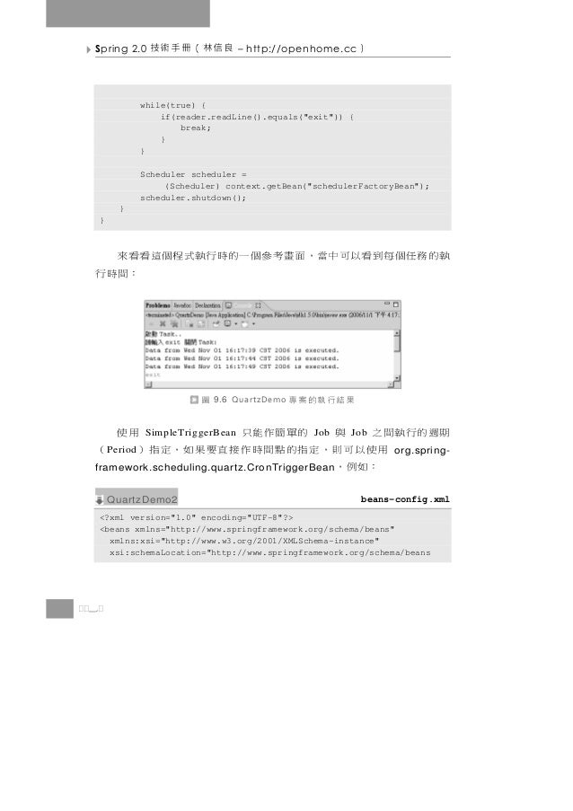 Spring 2.0         良信林(冊手術技            – http://openhome.cc    )                  while(true) {                      if(re...
