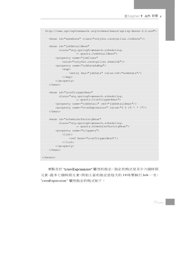 "Chapter 9 API      裝封  http://www.springframework.org/schema/beans/spring-beans-2.0.xsd"">    <bean id=""someData"" class=""on..."