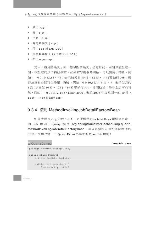 Spring 2.0        良信林(冊手術技                    – http://openhome.cc             )             (秒            0 -59   )      ...