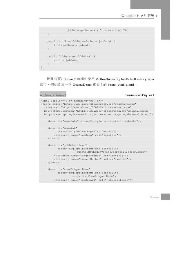 """Chapter 9 API   裝封                  jobData.getData() + """" is executed."""");     }     public void setJobData(JobData jobData..."""