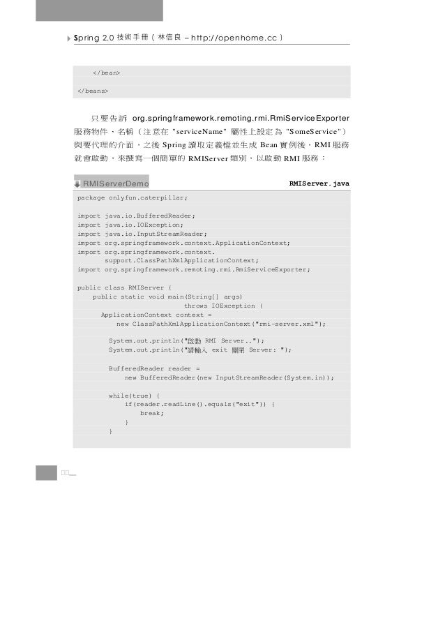 Spring 2.0      良信林(冊手術技          – http://openhome.cc        )        </bean>    </beans>                                ...