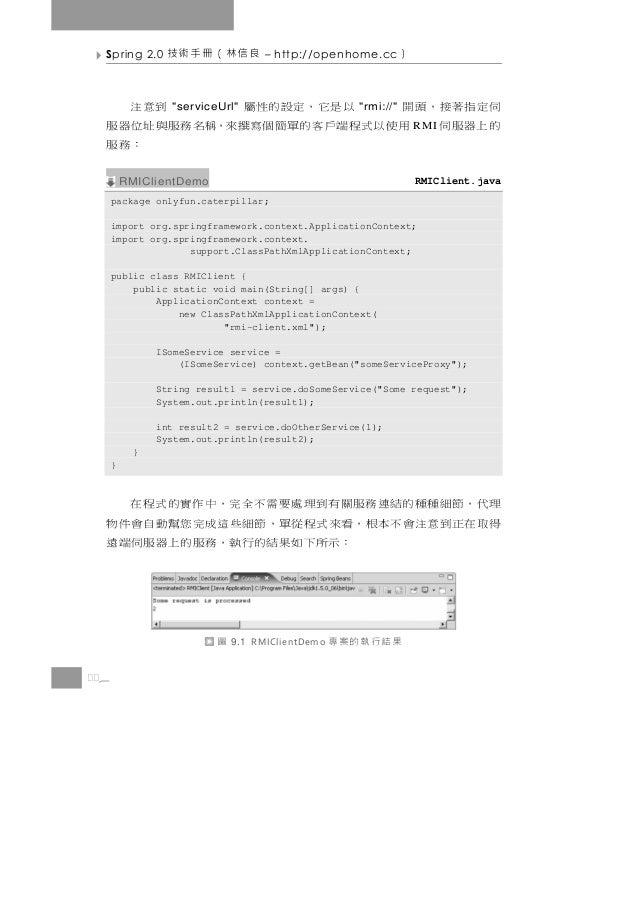"Spring 2.0     良信林(冊手術技           – http://openhome.cc       )伺定指著接,頭開  以是它,定設的性屬       到意注                ""serviceUrl""   ..."