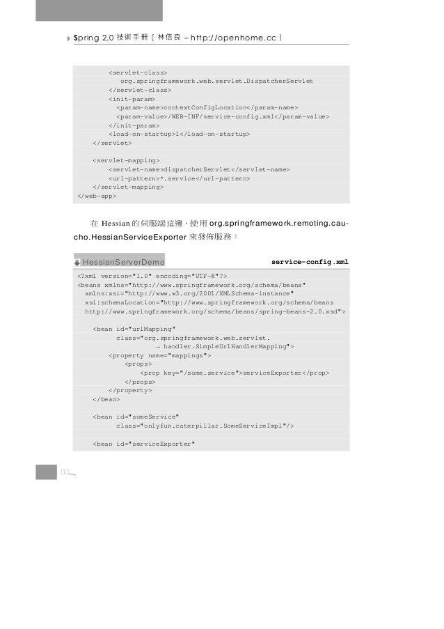 Spring 2.0    良信林(冊手術技         – http://openhome.cc   )           <servlet-class>              org.springframework.web.ser...