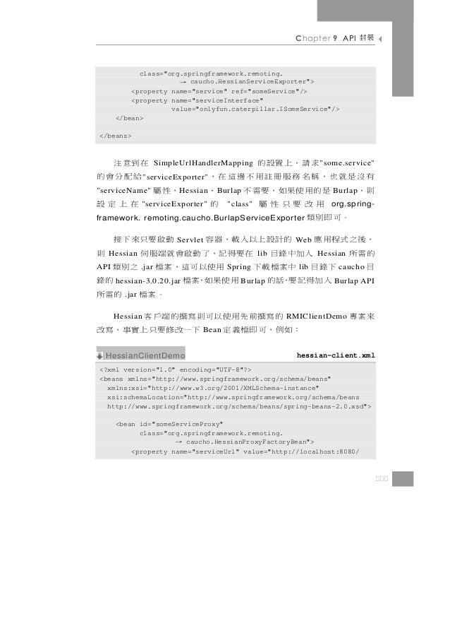 "Chapter 9 API     裝封            class=""org.springframework.remoting.                         caucho.HessianServiceExporter..."