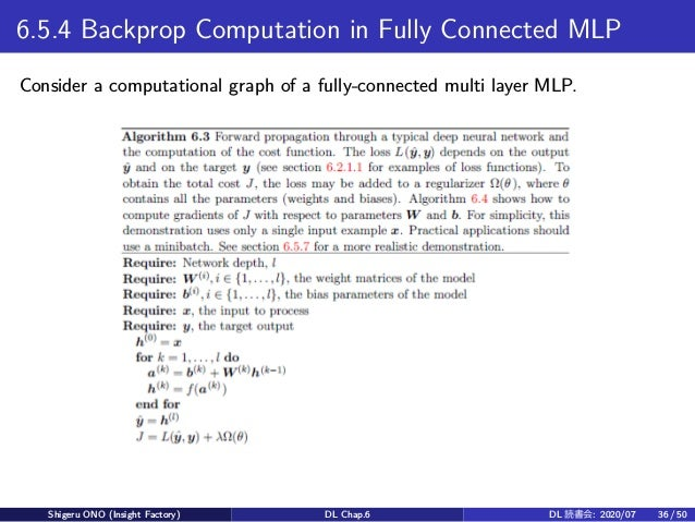 6.5.4 Backprop Computation in Fully Connected MLP Consider a computational graph of a fully-connected multi layer MLP. Shi...