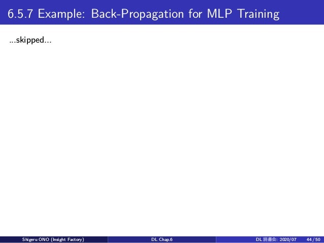 6.5.7 Example: Back-Propagation for MLP Training ...skipped... Shigeru ONO (Insight Factory) DL Chap.6 DL 読書会: 2020/07 44 ...