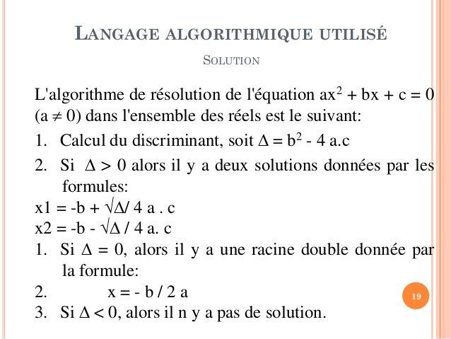 Algobox factorisation second degré : exercice de ...