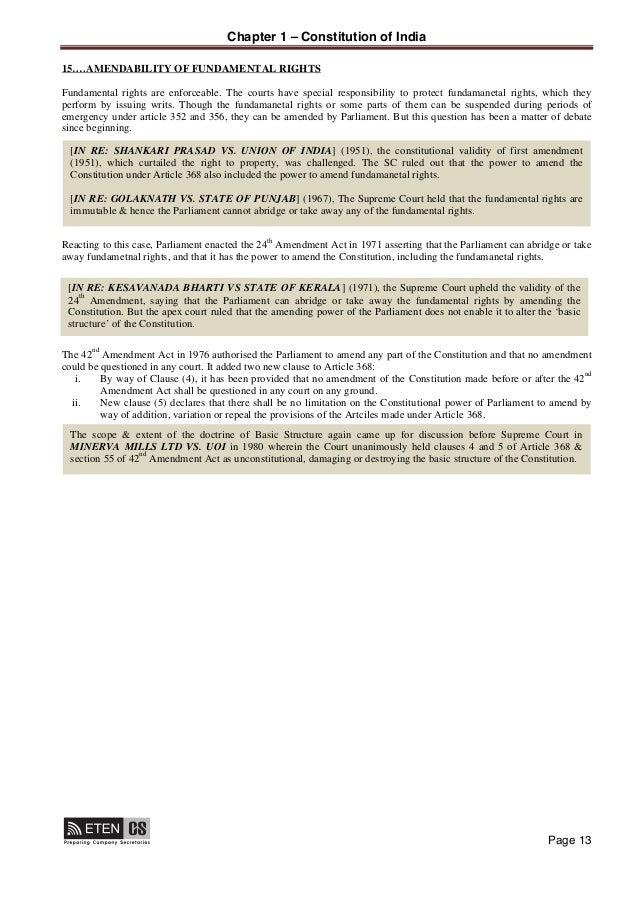 Texas constitution essay