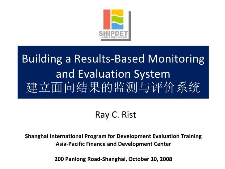 Building a Results-Based Monitoring and Evaluation System 建立面向结果的监测与评价系统 Shanghai International Program for Development Ev...